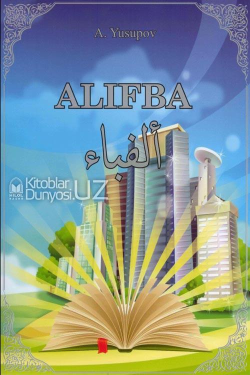 «Alifba»