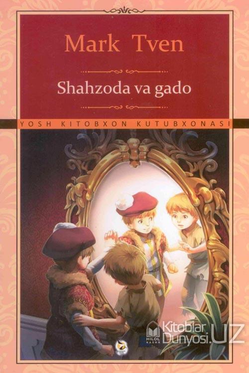 «Shahzoda va gado»