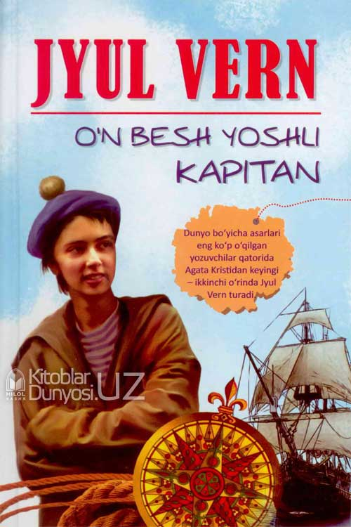 «O'n besh yoshli kapitan»