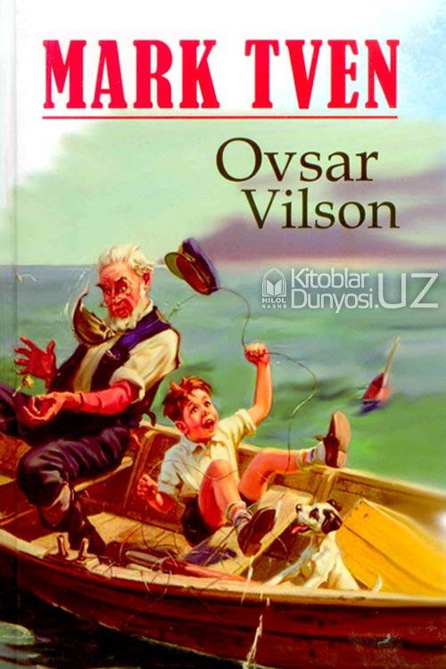 «Ovsar Vilson»