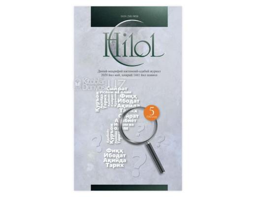 hilol-14