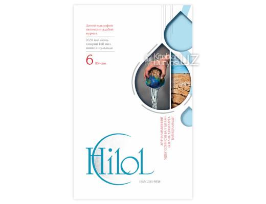 hilol-15