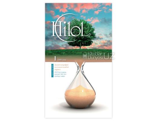 hilol-10