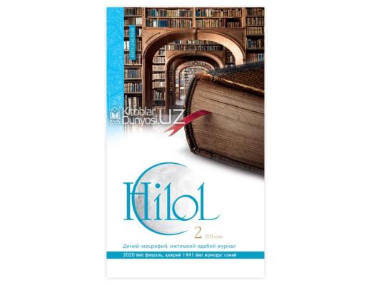 hilol-11