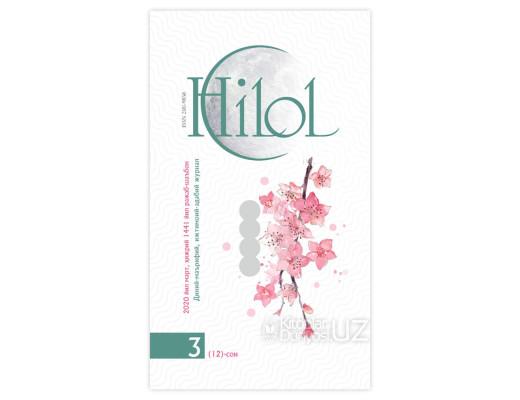hilol-12