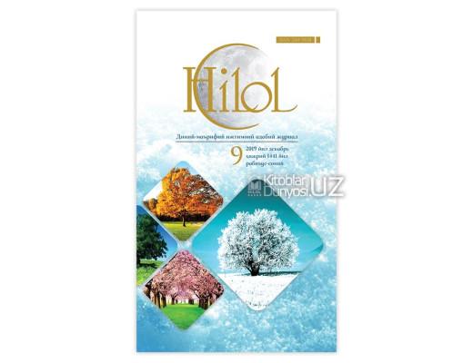 hilol-9