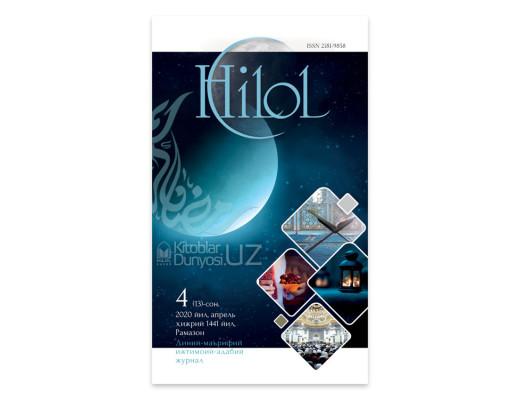 hilol-13