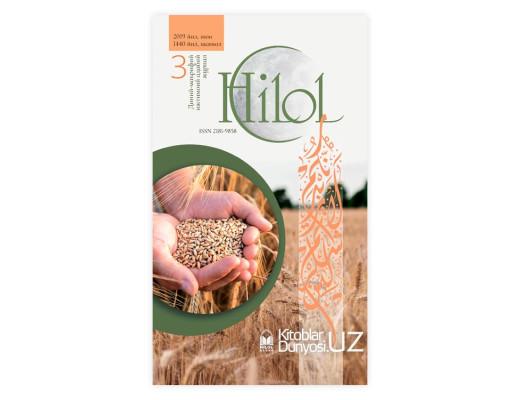 hilol-3