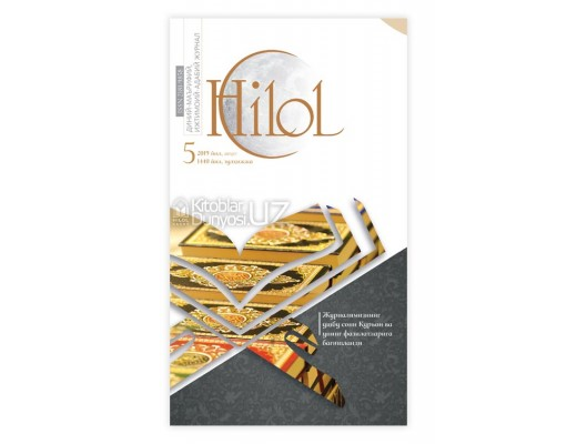 hilol-5