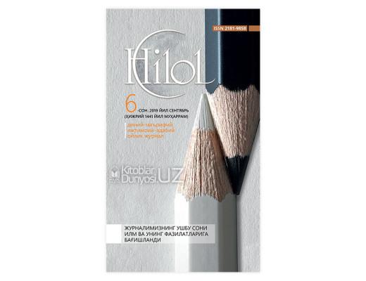 hilol-6