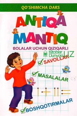 «Antiqa mantiq»