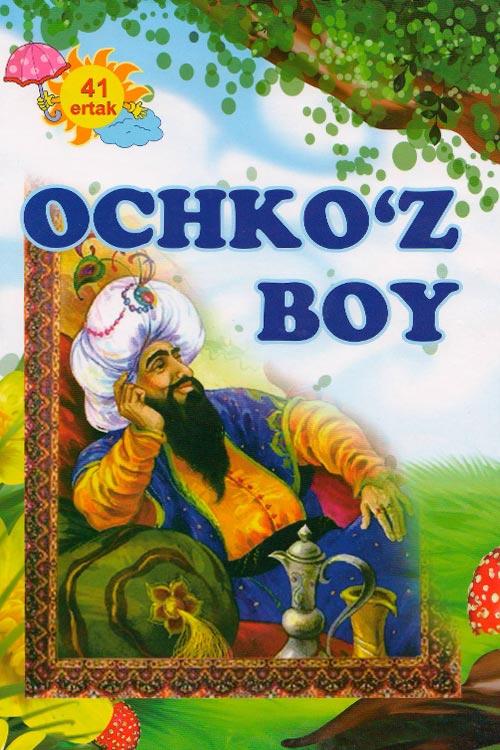 «Ochko'z boy»
