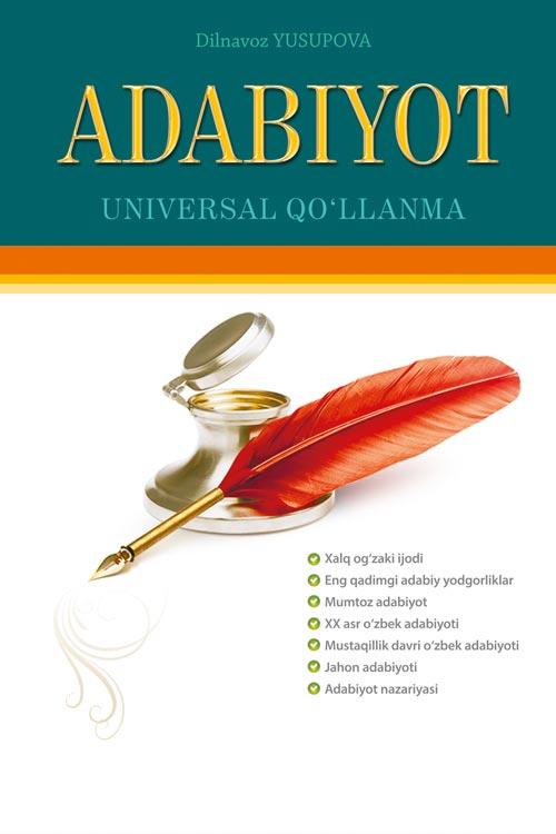 «Adabiyot» (universal qo`llanma)