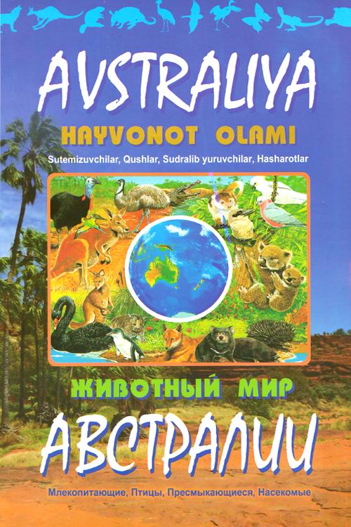 «Avstraliya hayvonot olami»