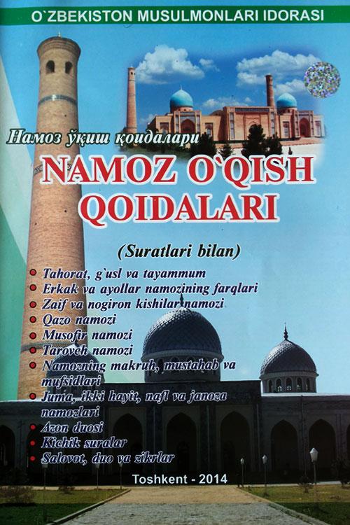 «Namoz o'qish qoidalari» (Лотин. А4)