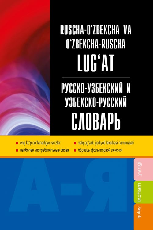 ruscha o zbekcha lug at pdf download