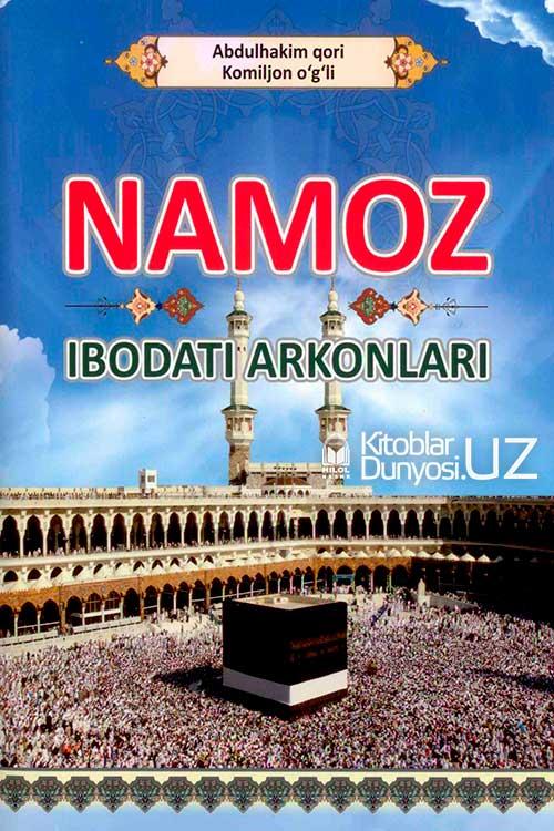 «Namoz ibodati arkonlari» (lotin, A5)